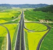 名稱:通沈高速公路 人氣:4579